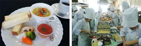 修文女子高等学校(食物調理科)