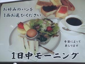 喫茶 絆 メニュー写真